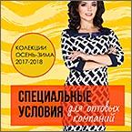 магазин Грация