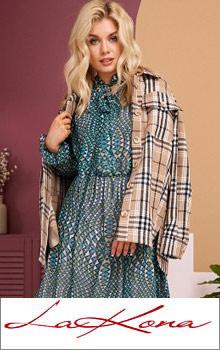 Все производители женской одежды в беларуси