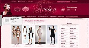 Интернет магазин женской одежды анабель доставка