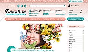 Продажа одежды белорусских производителей