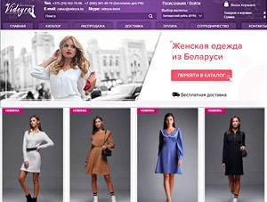 Новости интернет-магазина женской одежды Видейра