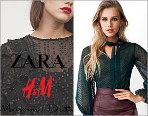 fc7da484e71a H M, Massimo Dutti, Zara  ищем аналоги в интернет-магазине белорусской  одежды