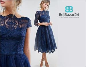 5309b972582 Производители одежды Беларуси. Белорусская одежда оптом