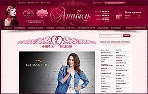 Anabel - интернет-магазин женской одежды.