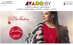 Avaro - интернет-магазин женской одежды.