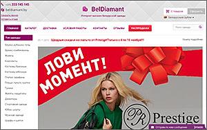 БелДиамант - интернет-магазин женской одежды больших размеров.